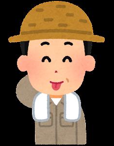農家の男性のイラスト「照れ」