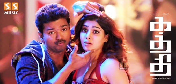 kaththi tamil movie -current-release-status