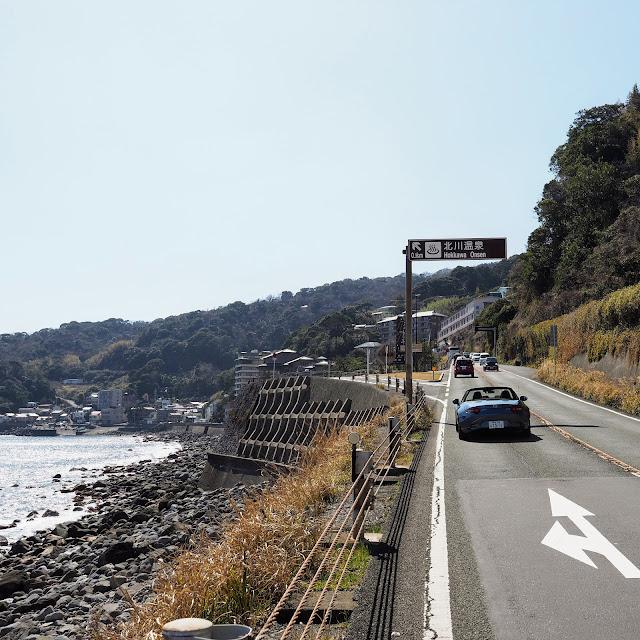 国道135号 北川温泉