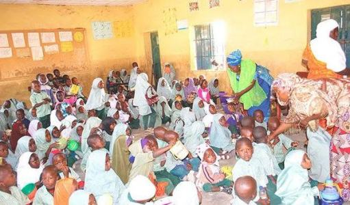 kaduna state free meals for school children