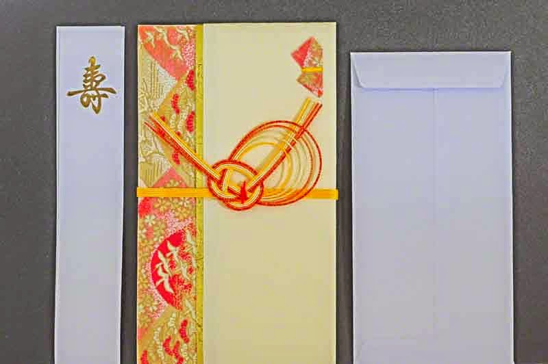 wedding,card,Japan