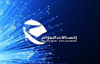 حل مشكلة الدفع الإلكتروني لموقع إتصالات الجزائر