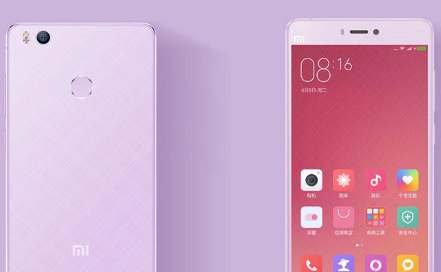Daftar HP Xiaomi 4G LTE Update MIUI 9 Harga Rp 1 Jutaan