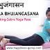 भुजंगासन कैसे करें? इसके फायदे? | Bhujangasana Steps and Benefits in Hindi | How to do Bhujangasana