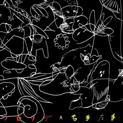 [Single] フロリダ – 右手左手 (2015.04.18/MP3/RAR)