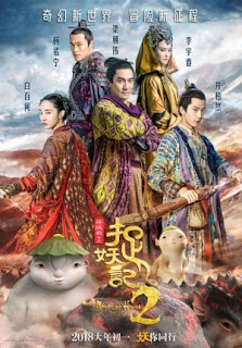 MONSTER HUNT 2 2018