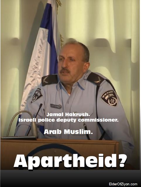 Israel nomeia um muçulmano Chefe da Polícia Costeira
