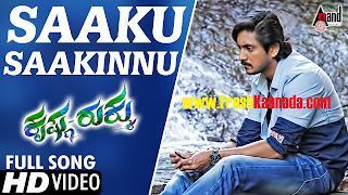 Krishna Rukku Kannada Saaku Saakinnu Full HD Video Download