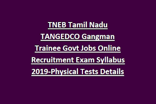 TNEB Tamil Nadu TANGEDCO Gangman Trainee Govt Jobs Online Recruitment Exam Syllabus 2019-Physical Tests Details