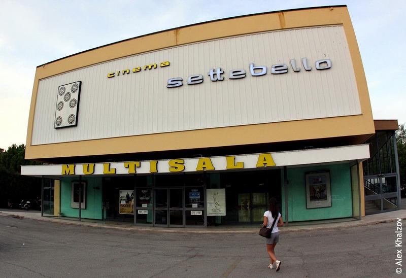 Кинотеатр в Римини