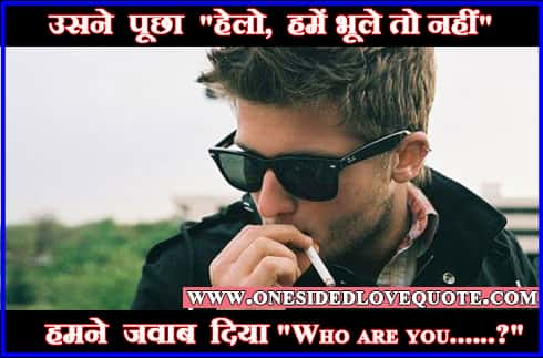 Attitude-love-status-in-Hindi