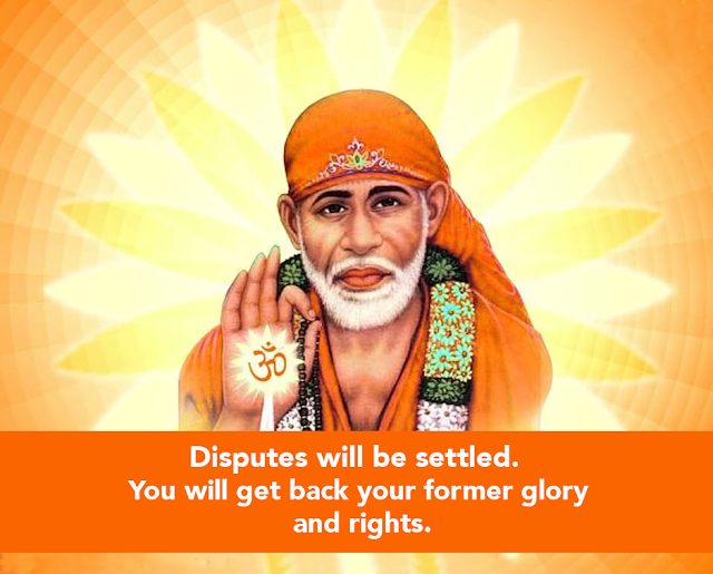 Prayer For My Sister's Marriage - Anonymous Sai Devotee