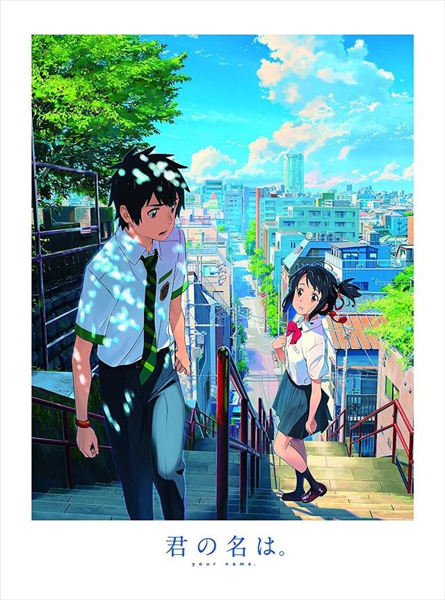 Okładka DVD/Blu-Ray anime Kimi no Na wa., znanego także jako Your Name.