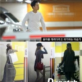 """""""Yoona dan Lee Sung gi resmi Pacaran"""""""