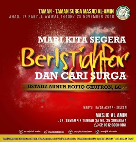 Download [Audio] Rekaman Ceramah Mari Kita Segera Beristighfar dan Cari Surga Oleh Ustadz Aunur Rofiq Ghufron Lc