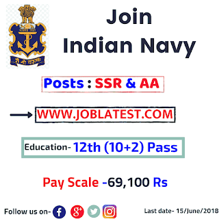 Indian Navy Recruitment 2018 - SSR, AA Posts - 12th Pass Govt Jobs : Apply Online