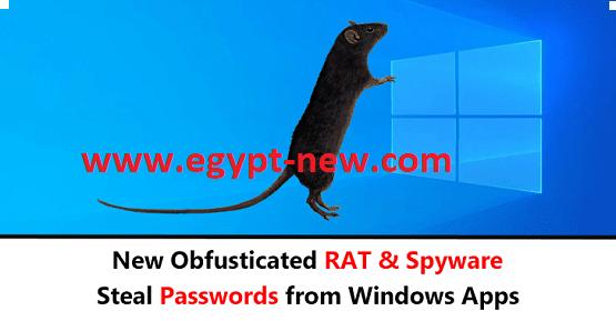 قراصنة يطلقون RAT وبرامج التجسس المبهمة لتسجيل ضربات المفاتيح وسرقة كلمات المرور من تطبيقات Windows