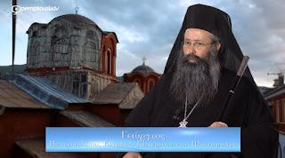 Μητροπολίτης Κίτρους: Το διοικητικό και πνευματικό χάρισμα του Επισκόπου. (ΒΙΝΤΕΟ)