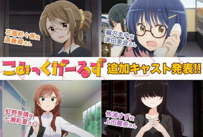 "Cuatro voces más se unen al reparto de ""Comic Girls"""