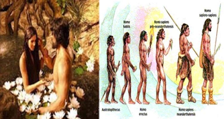 كيف اكتشف البشر أن اجتماع الرجل بالمرأة يؤدي الى الإنجاب - سبحان الله