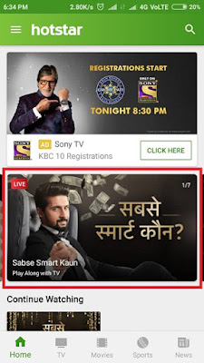 How To Play SSK Play Along HotStar