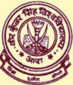 Veer Kunwar Singh University Exam Date 2017