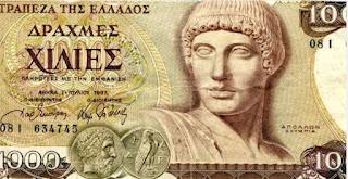 Κουίζ: Νομίζεις ότι ξέρεις τα νομίσματα αυτών των 12 χωρών;