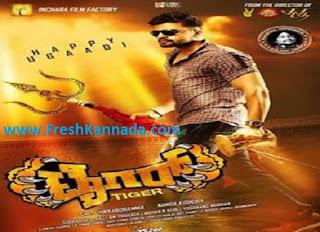 Tiger Kannada Songs Download
