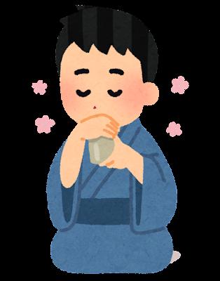 香りを聞く男性のイラスト(香道)