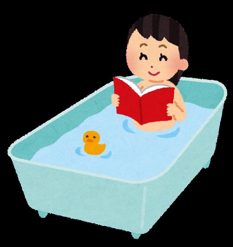 「半身浴 イラスト」の画像検索結果
