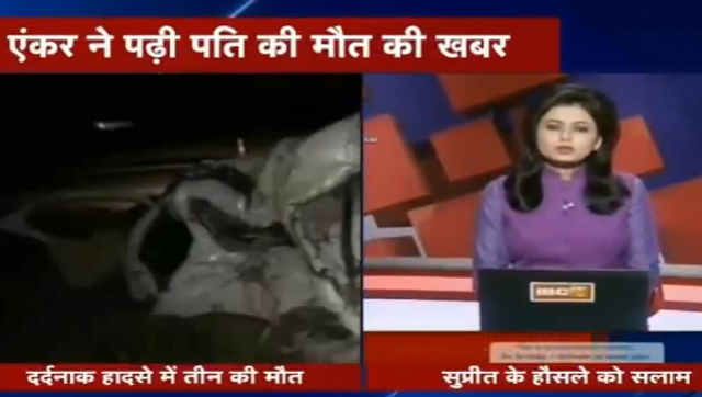 Brave Indian News Anchor Reporting her Husband Accident Live