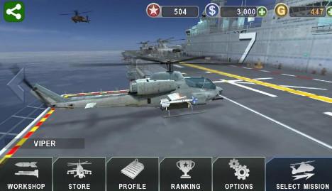 تحميل لعبه حرب الطائرات الهيليكوبتر gunship battle للأندرويد برابط مباشر مجانا