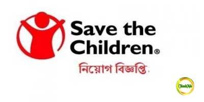 Job Circular-2019 Save the Children (NGO) Image