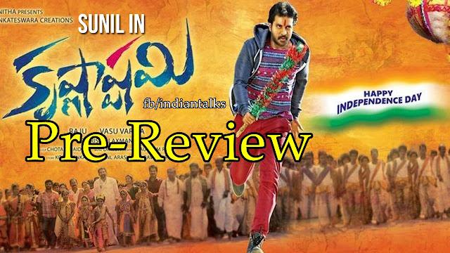 Krishnashtami%2BTelugu%2BMovie%2BPre Review%2BAnd%2BStory%2BDetails