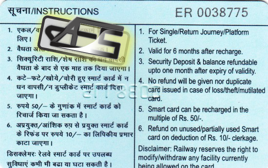 All For Students How To Buy An Atvm Smart Card For Eastern Railway