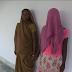 मौत का सौदागर निकली अपनी ही ममेरी बहन :जुर्म