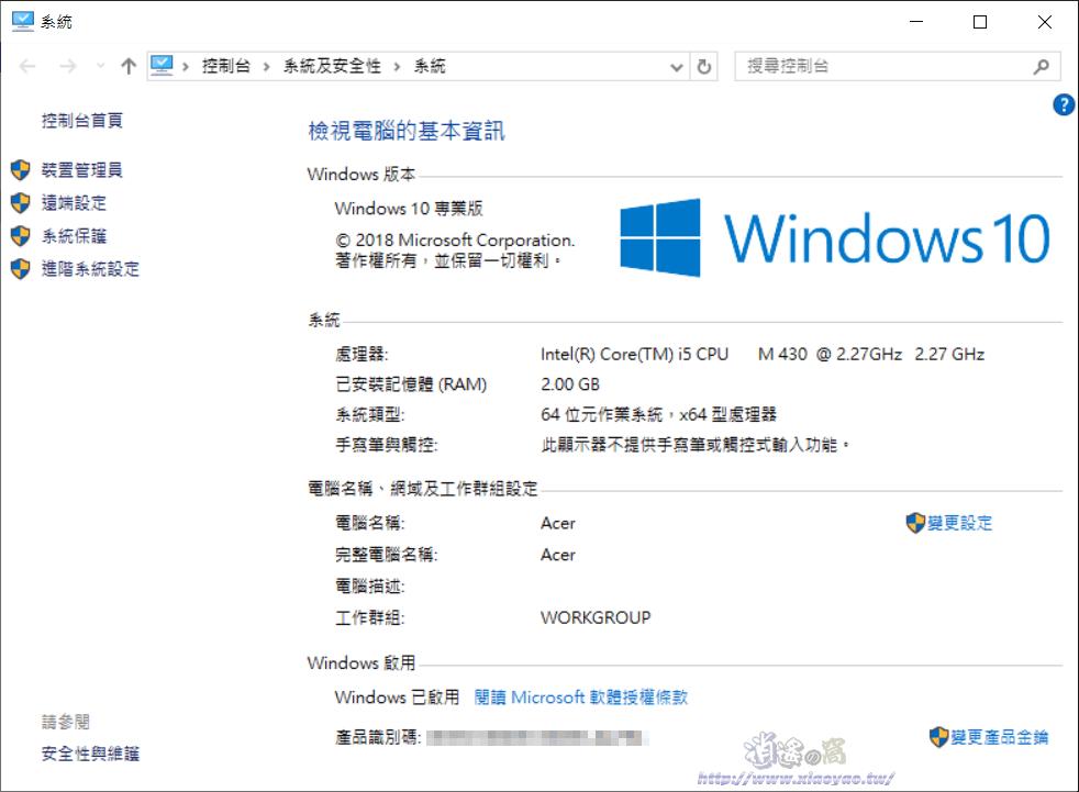 Win7還能免費升級 Windows10