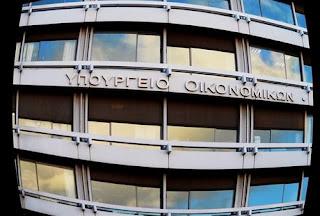 Πόσα χρήματα έδωσε το ελληνικό Δημόσιο στις Τράπεζες το διάστημα 2008 - 2013