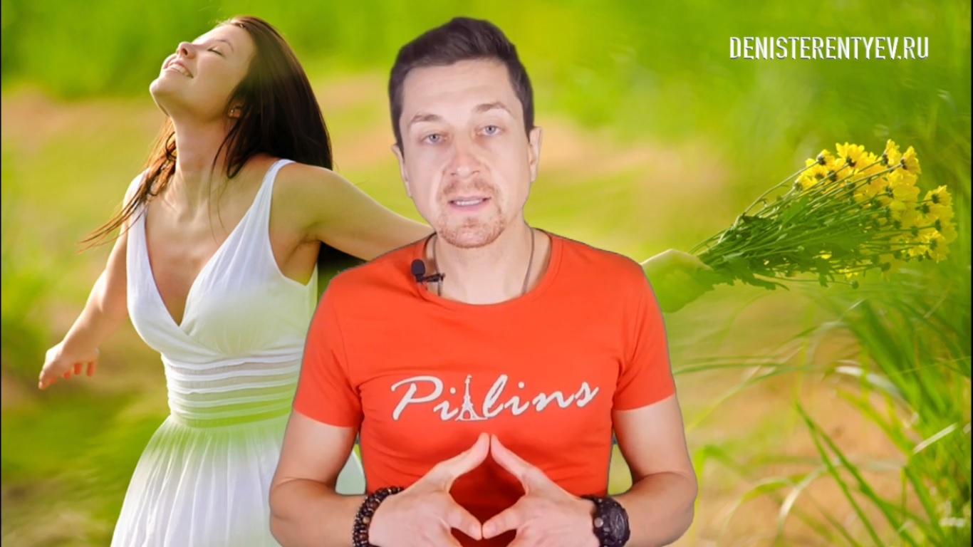 Аллергия, Как избавиться от Аллергии причины