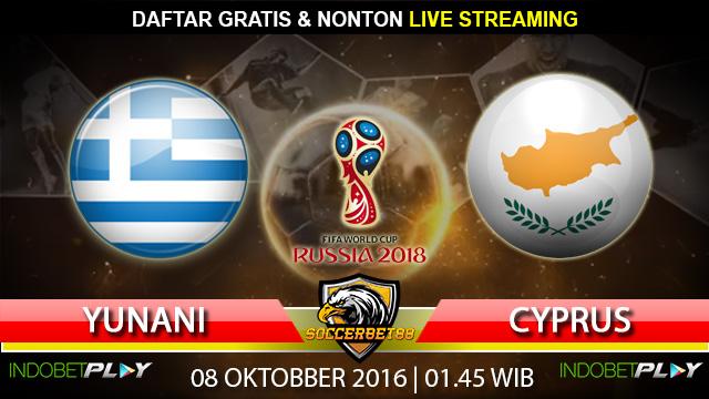 Prediksi Yunani vs Cyprus 08 Oktober 2016 (Piala Dunia 2018)