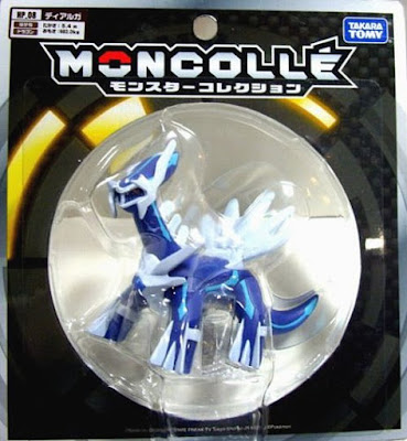 Dialga figure hyper size Takara Tomy Monster Collection MONCOLLE HP series