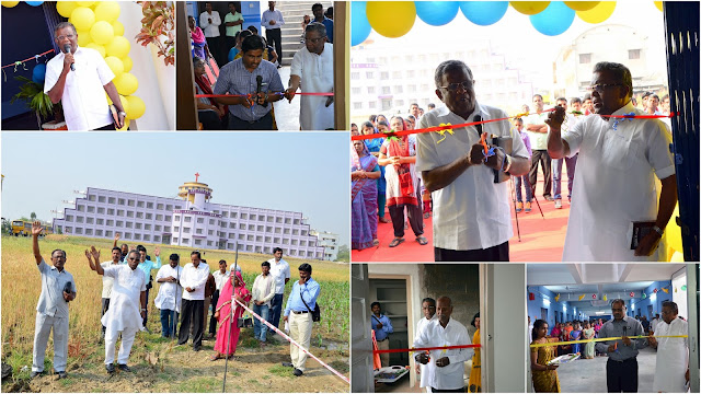 New Gems School Inaugurated And Started At Aurangabad Of Bihar
