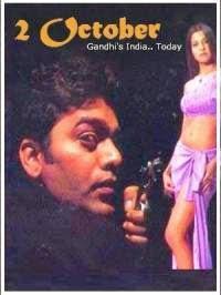 2 October – Gandhis India Today (2003)
