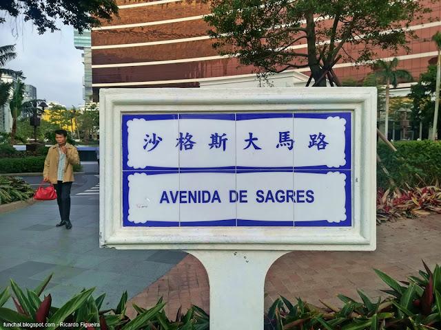 AVENIDA DE SAGRES - MACAU
