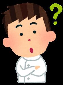 男性看護師の表情のイラスト「疑問」