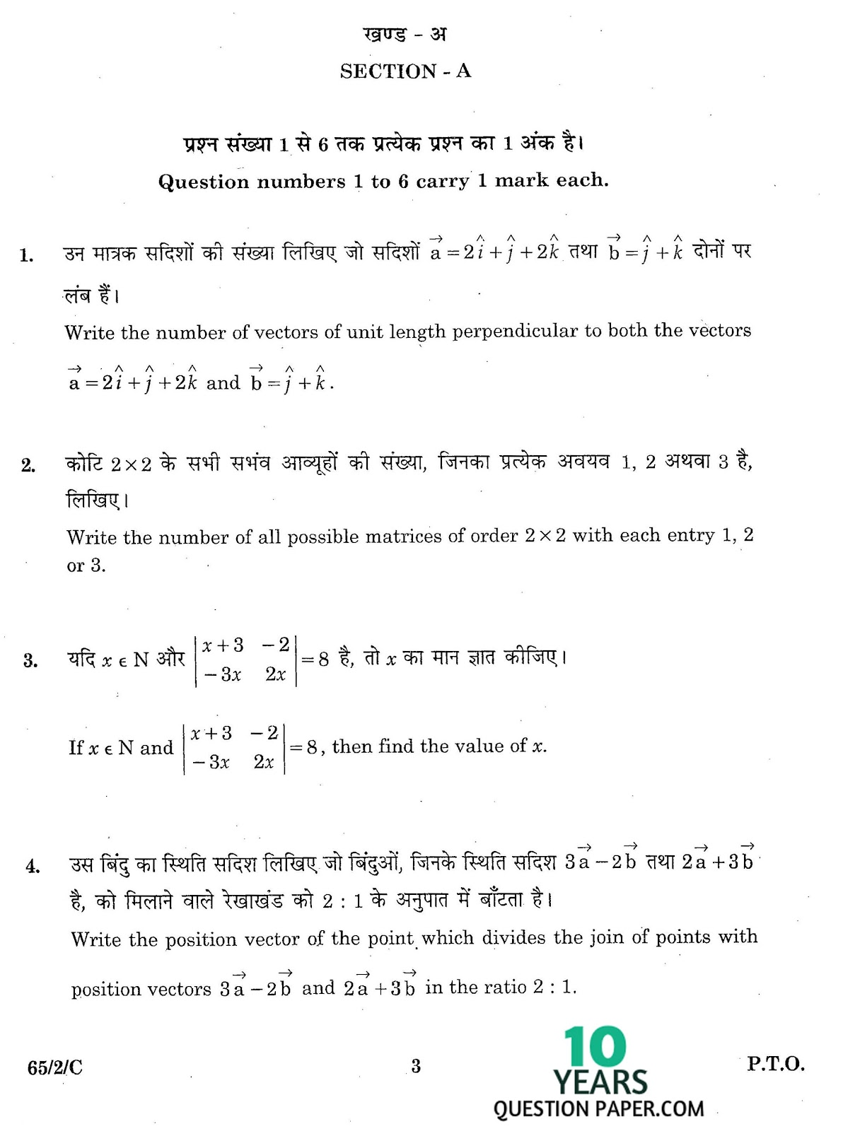 algebra term paper Mathematics paper 1 this paper consists of two sections, a and b use an algebraic expression to represent the general term an of.