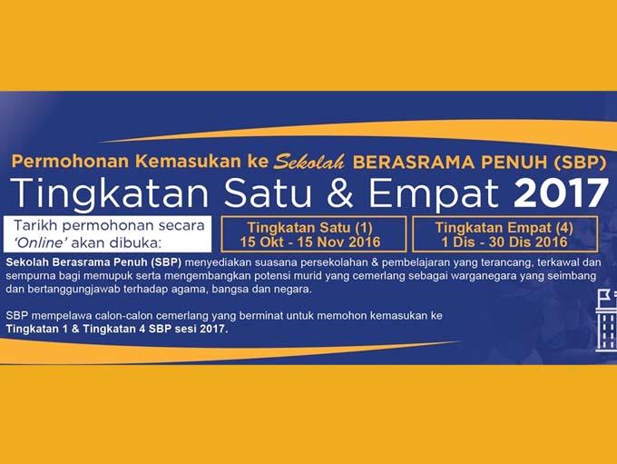 Permohonan Online Kemasukan Tingkatan 1 Sekolah Berasrama Penuh (SBP) 2017
