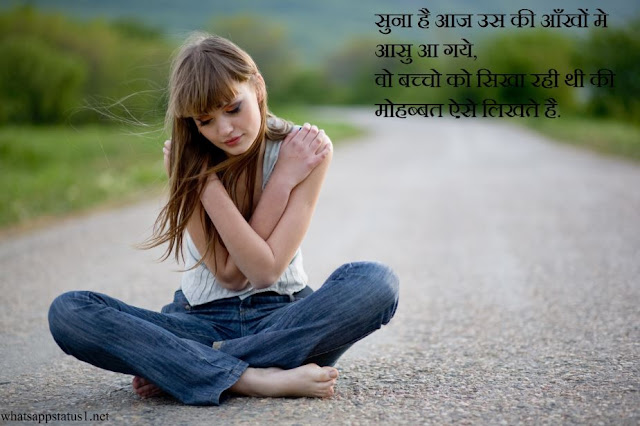 Sad  Image With Quotes In Hindi