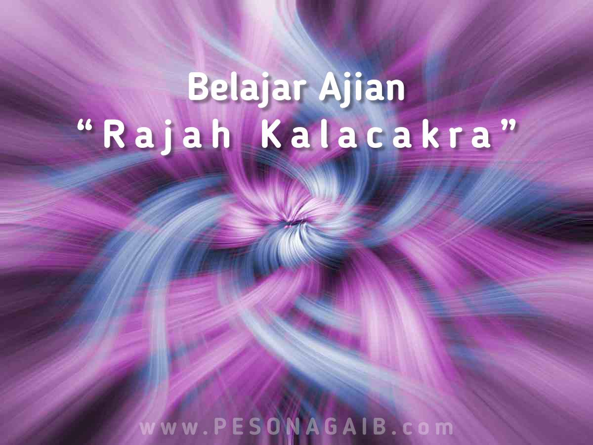 Ilmu Rajah Kalacakra