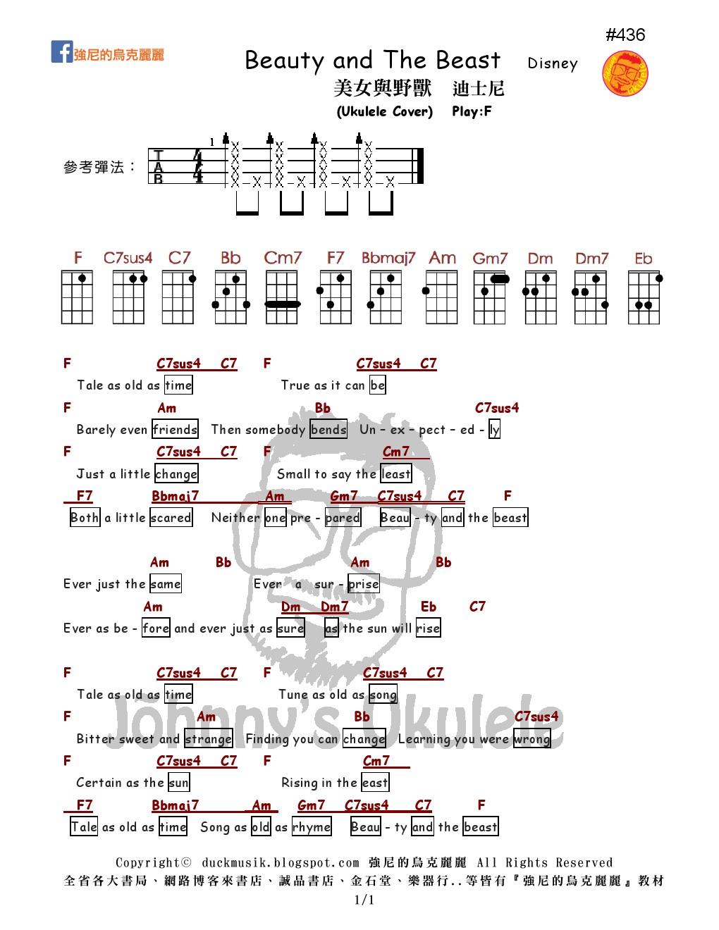 Johnny ukulele 436 beauty and the beast 436 beauty and the beast disney johnnys ukulele tabs hexwebz Choice Image